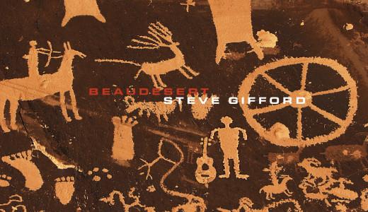 Beaudesert - Steve Gifford